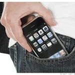 τηλέφωνο στην τσέπη